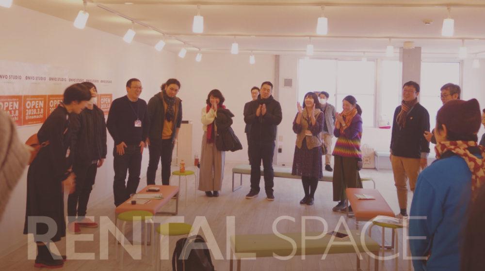 展示会やワークショップなど変幻自在に利用できる多目的スペース